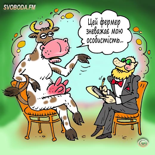 Фермерам слід розуміти психологію корів