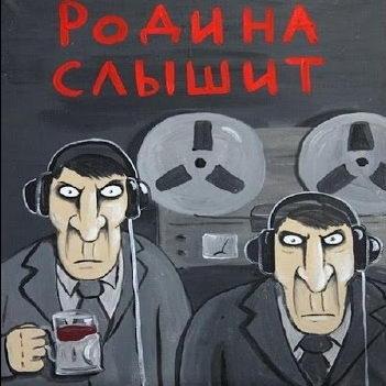 Вася Ложкин Родина слышит