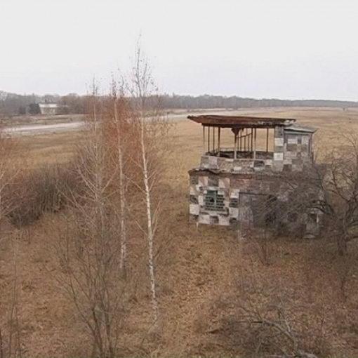 Аеродром Півці біля Чернігова