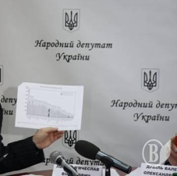 SVOBODA.FM :: Неизвестные напали и угрожали женщинам в приемной народного депутата Валерия Дубиля