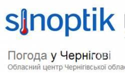 Погода в Чернігові та Чернігівській області на вихідні, 30 і 31 серпня-
