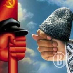 З ким Московія горщики побила, або Мотиви радянської лихоманки
