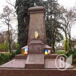 Продав голос – обрав Януковича