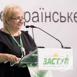 «ЗАСТУП» допоміг реалізувати програму реабілітації постраждалих українських військових