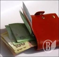 Область «гасить» борги з заробітної плати
