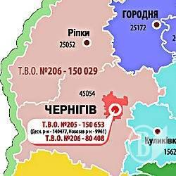 Самовыдвиженец Микитась набрал наибольшее количество голосов на довыборах в Чернигове, - ЦИК - Цензор.НЕТ 8046