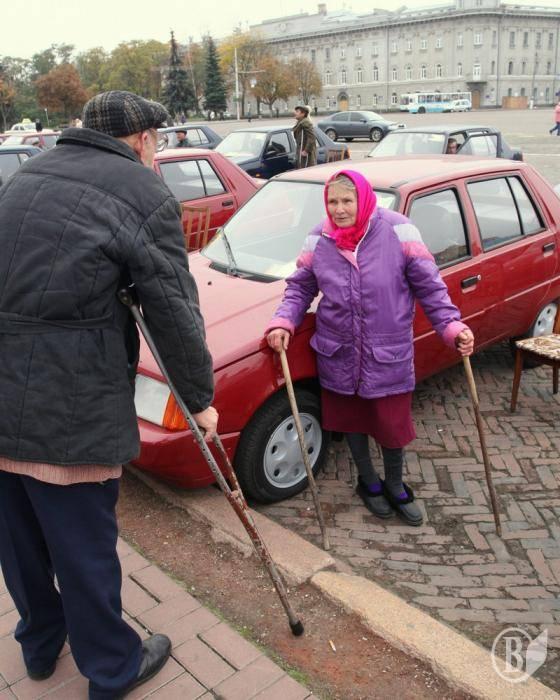 кировоград знакомства инвалиды