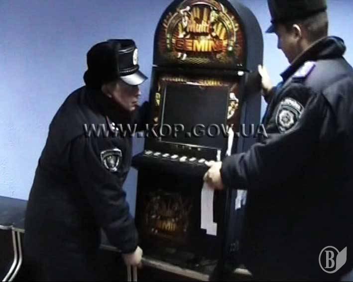 Охранники в казино казино и игровые аппараты на деньги
