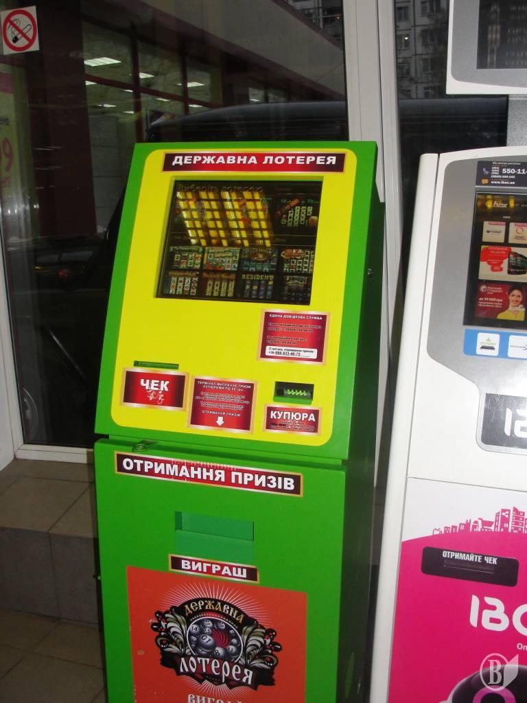 Онлайн Игры Игровые Автоматы Без Регистрации